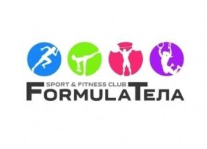 Formula Тела