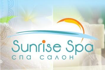 Sunrise Spa