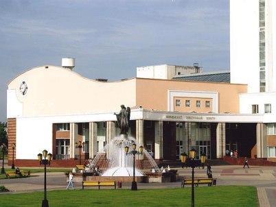 Молодёжный Культурный Центр НИУ БелГУ