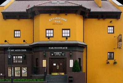 Ирландский Hamiltons Pub