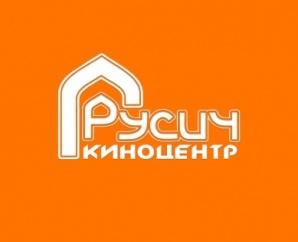 Русич Киноцентр