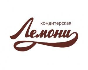 Лемони