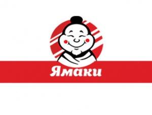 Ямаки