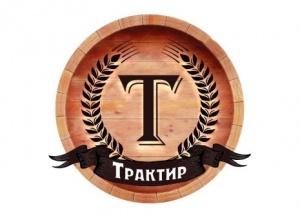 Трактир