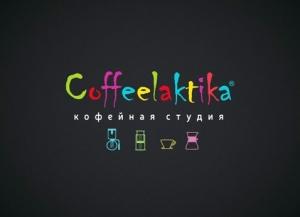 Coffeelaktika на Харьковской горе