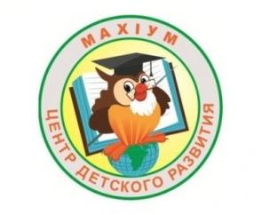 MaxiУм