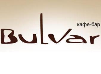 Bulvar