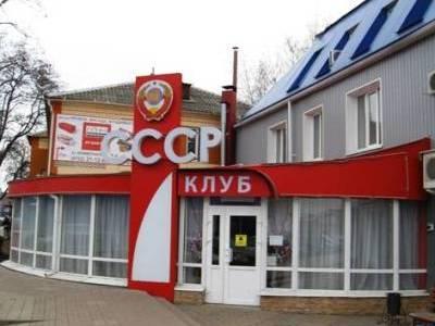 СССР кафе-клуб