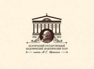 Драматический театр им. М.С Щепкина
