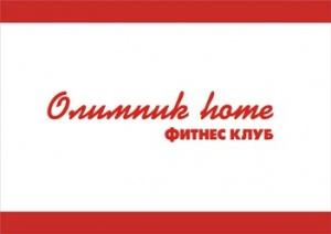 Олимпик хоум