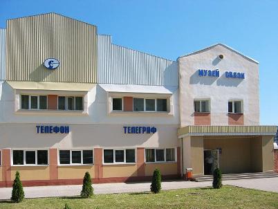 Белгородский музей связи