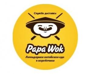 Papa Wok
