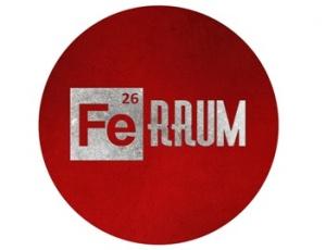 FeRRUM на Щорса