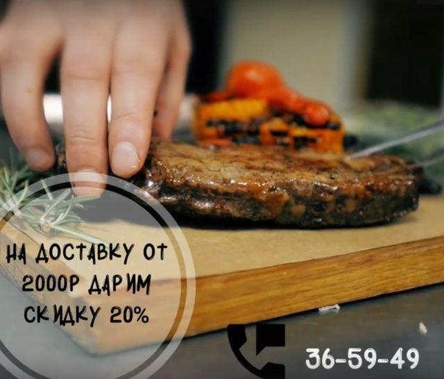 Скидка 20% на заказ от 2000 руб.!