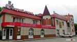 Старый город ресторан Белгород