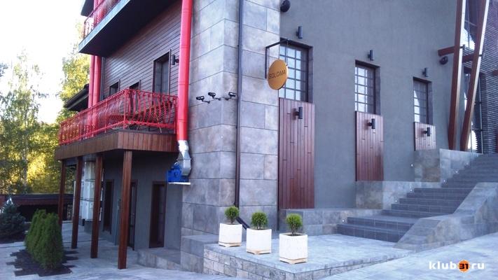 получит солома белгород ресторан фото сакура относится