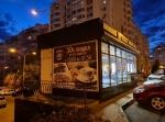 12 стульев кафетерий Белгород