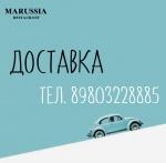 MaRussia ресторан доставка Белгород