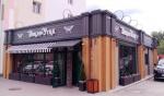 Дикая утка домашнее кафе фасад Белгород