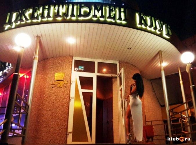 Ночной клуб кому за 30 в белгороде принц уильям танцует в ночном клубе