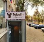 Tabolini бургерная Белгород
