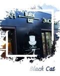 Black cat ресторан эмоций Белгород