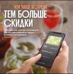 Чайхона №1 братьев Васильчуков ресторан Белгород