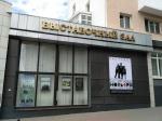 Выставочный зал Родина Белгород