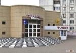 Гулливер фитнес-клуб Белгород