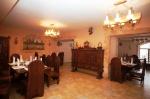 Дом Лесника ресторан Белгород