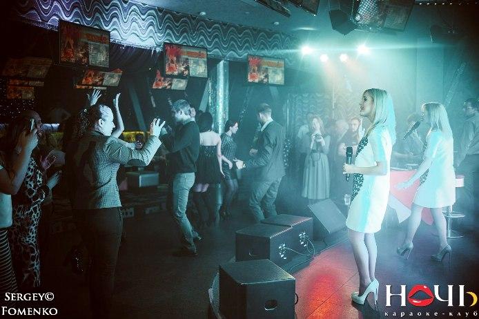 Ночной клуб белгород ночь ночные клубы томска закрыты
