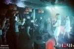 Ночь караоке-клуб Белгород