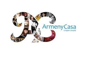 ArmenyCasa Belgorod