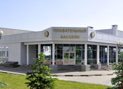 Бассейн БГТУ. им. В. Г. Шухова