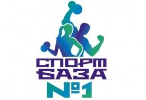 Спорт База №1