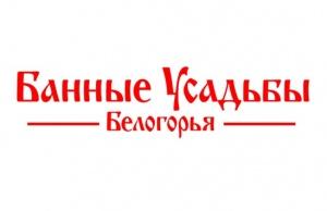 Банные усадьбы Белогорья