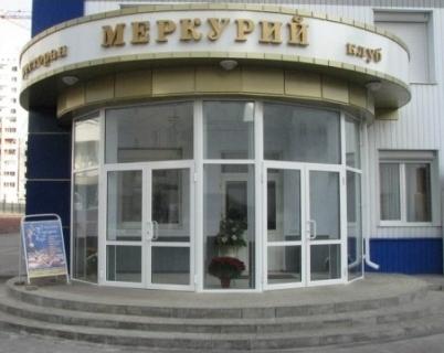 Меркурий клуб