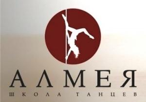 Алмея школа танцев