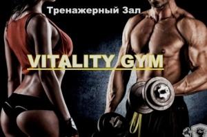 Vitality Gym