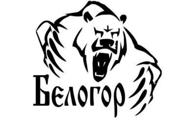 Белогор спортивно-патриотический клуб