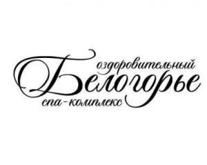Spa time Белогорье