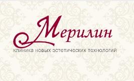 Мерилин