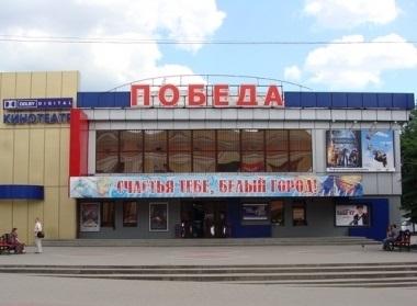 Бар кинотеатра Победа