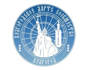Белгородское дартс сообщество