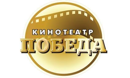Афиша кино море синема июнь