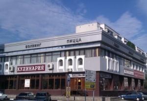 Бильярд Хрущевка