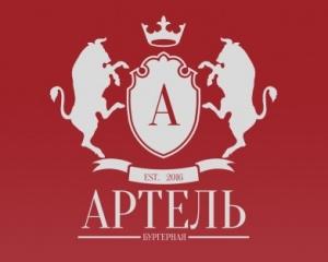 Артель на Королёва
