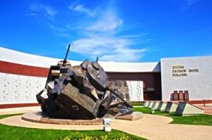 Музей боевой славы Третье ратное поле России