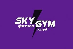 СпортКласс