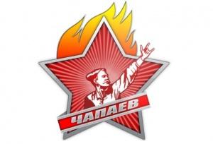 Чапаев бар